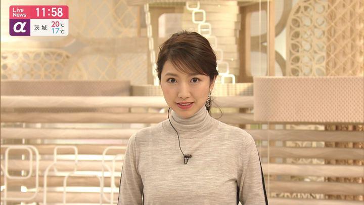 2019年10月24日三田友梨佳の画像22枚目