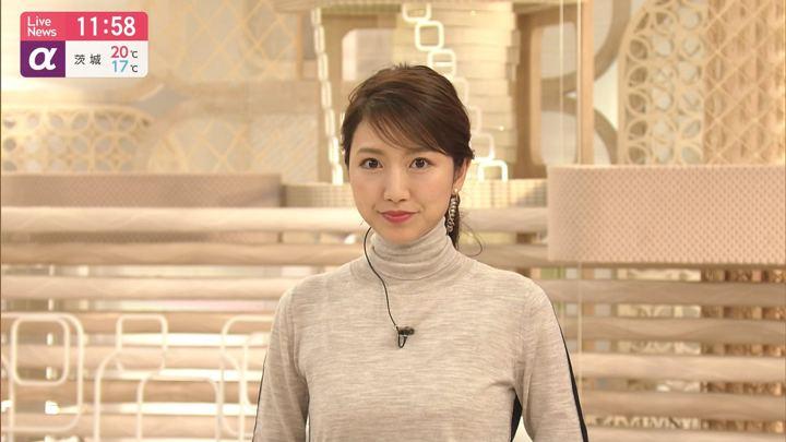 2019年10月24日三田友梨佳の画像23枚目
