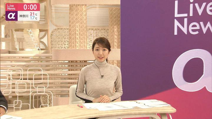 2019年10月24日三田友梨佳の画像24枚目