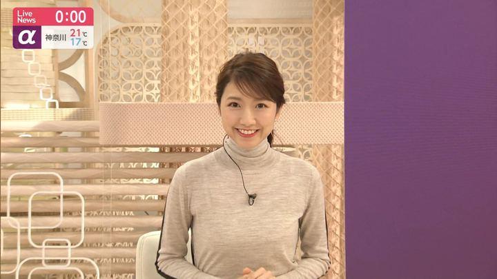 2019年10月24日三田友梨佳の画像25枚目