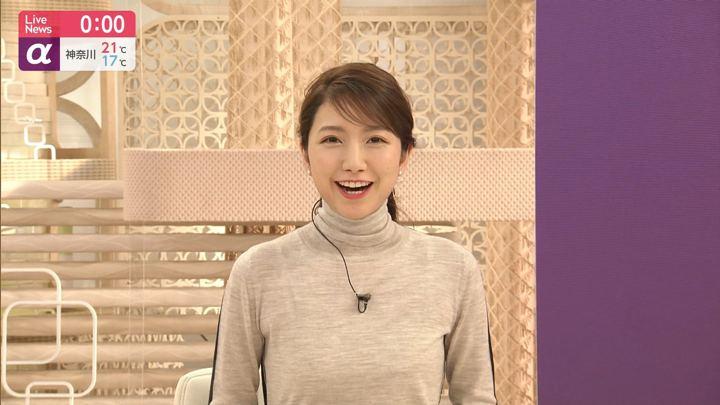2019年10月24日三田友梨佳の画像26枚目
