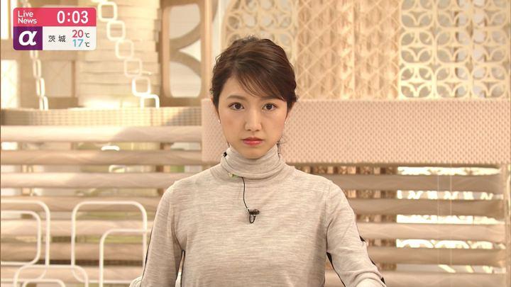2019年10月24日三田友梨佳の画像27枚目