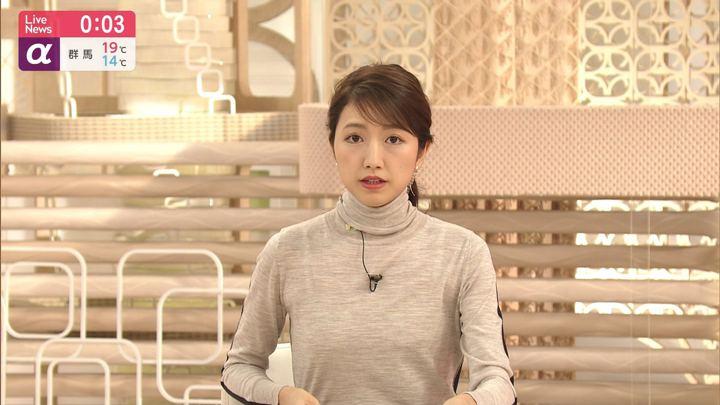 2019年10月24日三田友梨佳の画像28枚目