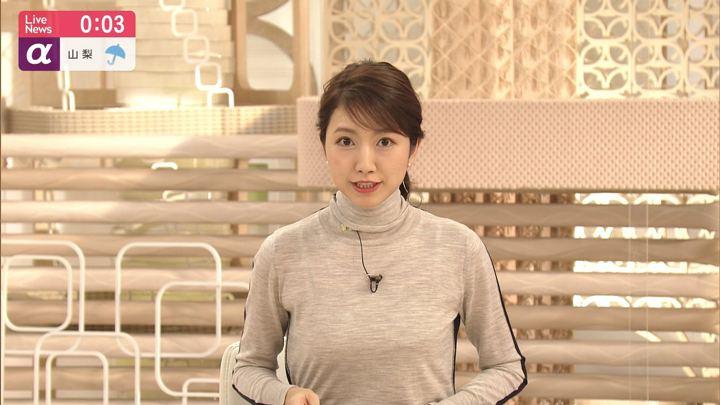 2019年10月24日三田友梨佳の画像30枚目