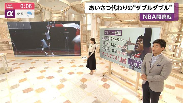 2019年10月24日三田友梨佳の画像34枚目