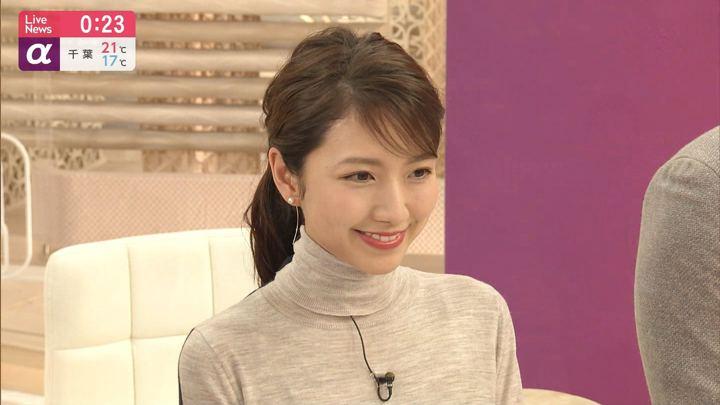 2019年10月24日三田友梨佳の画像37枚目