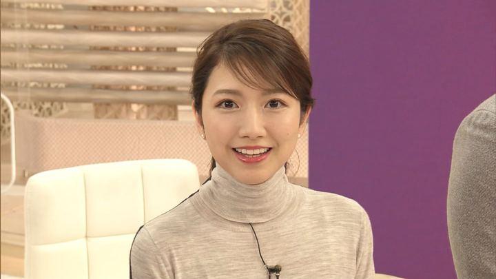 2019年10月24日三田友梨佳の画像38枚目