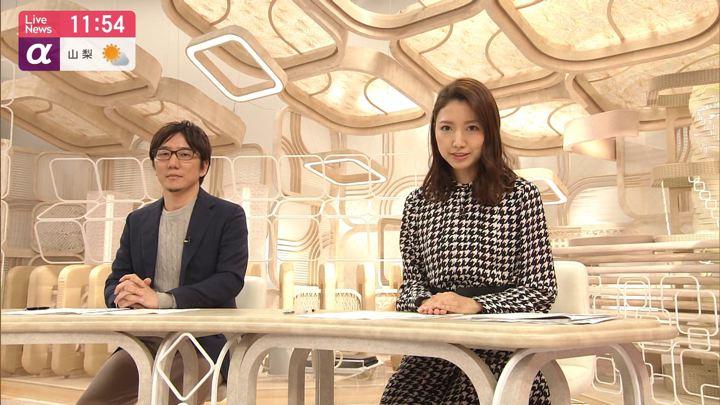 2019年10月29日三田友梨佳の画像12枚目