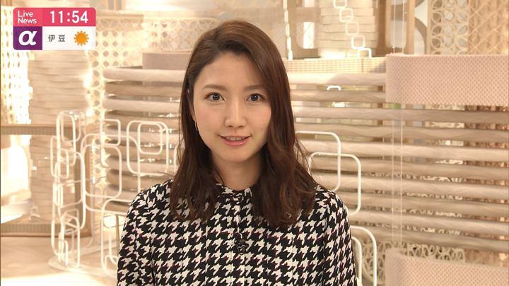 2019年10月29日三田友梨佳の画像14枚目