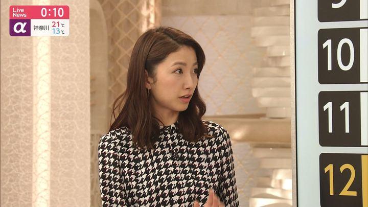2019年10月29日三田友梨佳の画像23枚目