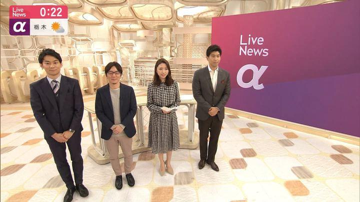 2019年10月29日三田友梨佳の画像25枚目