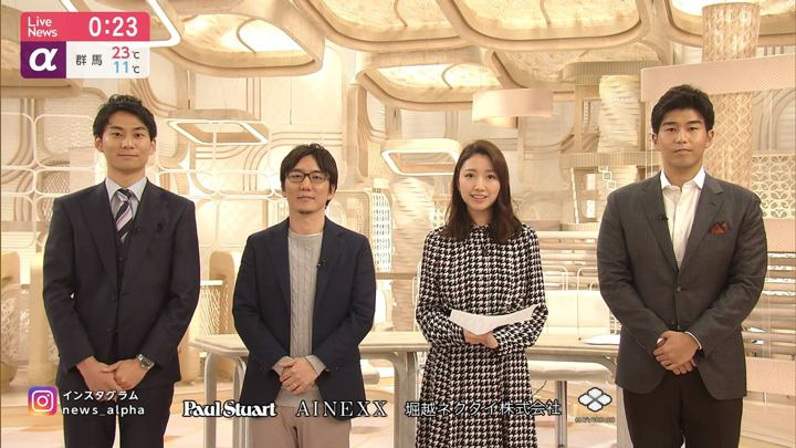 2019年10月29日三田友梨佳の画像26枚目