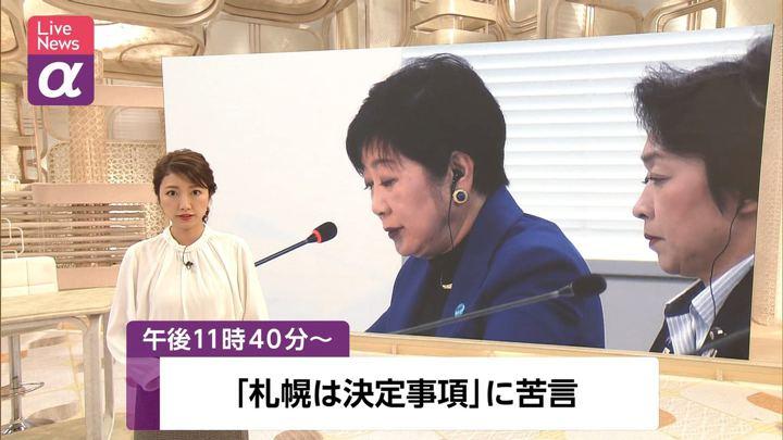 2019年10月30日三田友梨佳の画像01枚目