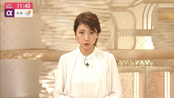 2019年10月30日三田友梨佳の画像08枚目