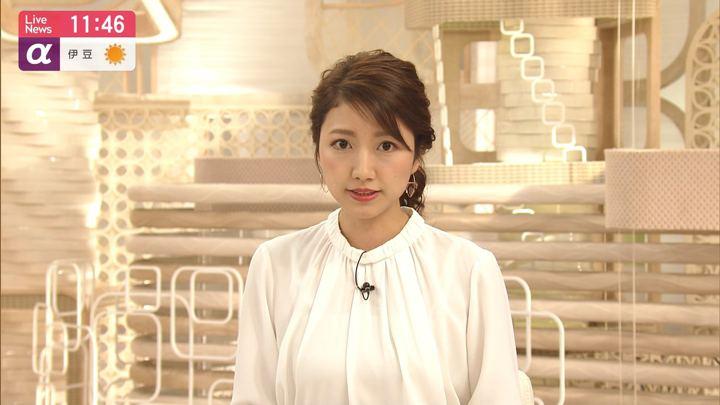 2019年10月30日三田友梨佳の画像10枚目