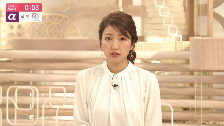 2019年10月30日三田友梨佳の画像21枚目