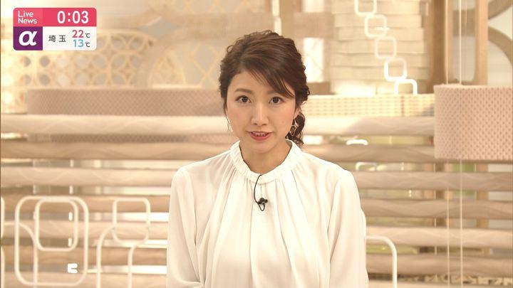 2019年10月30日三田友梨佳の画像22枚目