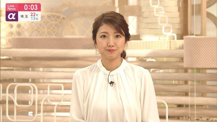 2019年10月30日三田友梨佳の画像23枚目