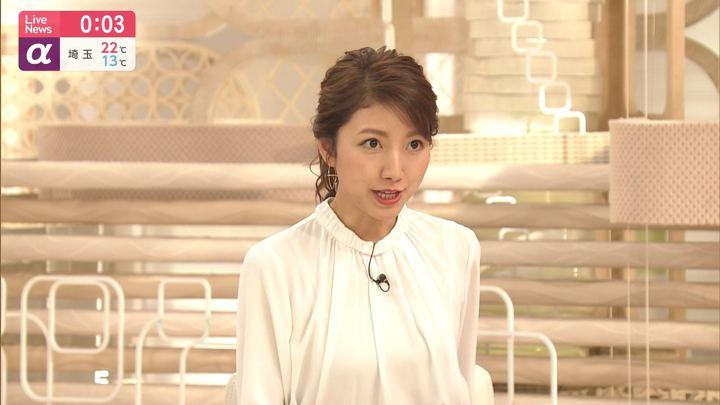 2019年10月30日三田友梨佳の画像24枚目