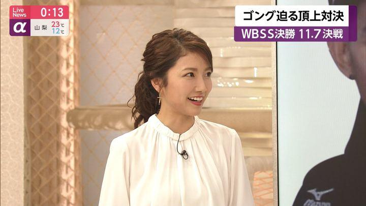 2019年10月30日三田友梨佳の画像29枚目