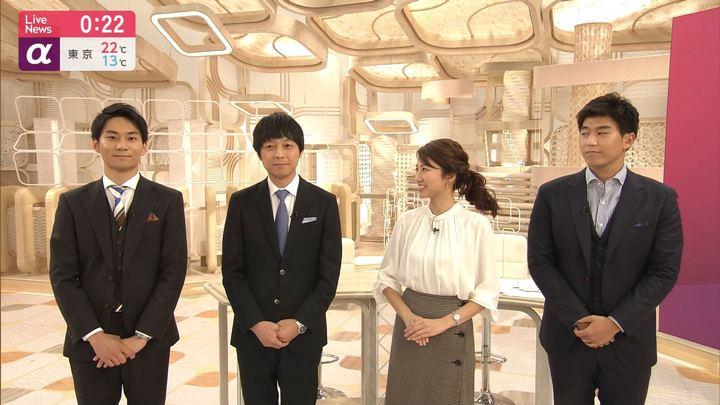 2019年10月30日三田友梨佳の画像31枚目