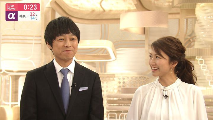 2019年10月30日三田友梨佳の画像32枚目