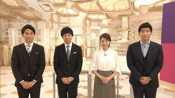 2019年10月30日三田友梨佳の画像35枚目