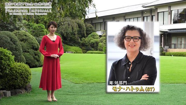 2019年10月30日三田友梨佳の画像43枚目