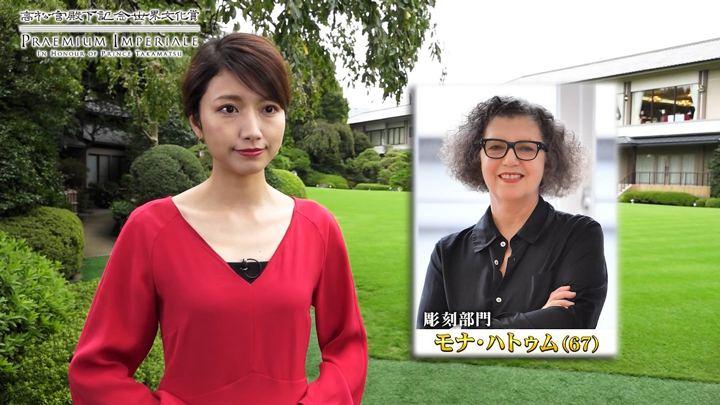 2019年10月30日三田友梨佳の画像44枚目