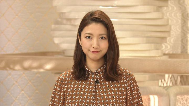 2019年10月31日三田友梨佳の画像04枚目