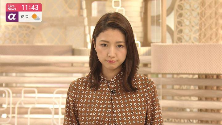 2019年10月31日三田友梨佳の画像07枚目