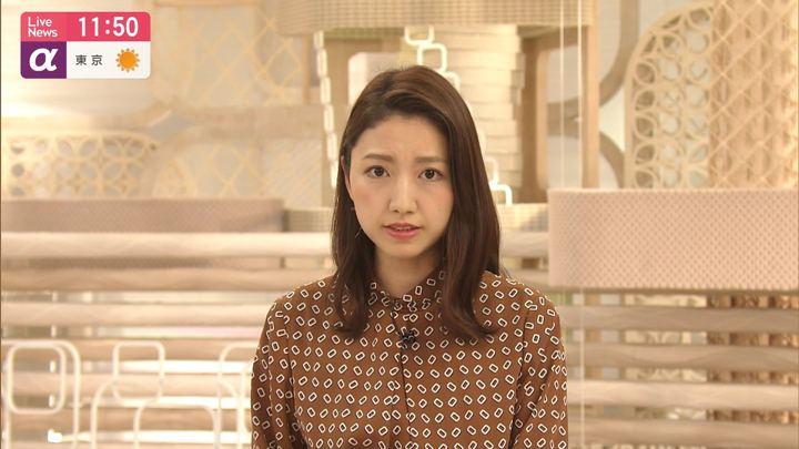 2019年10月31日三田友梨佳の画像09枚目