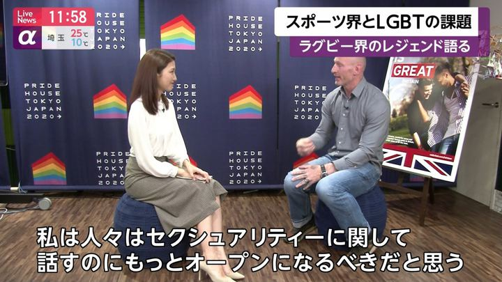 2019年10月31日三田友梨佳の画像12枚目