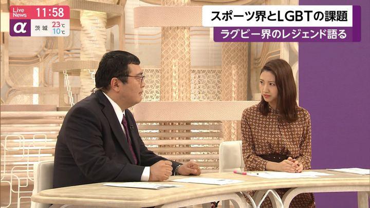 2019年10月31日三田友梨佳の画像13枚目