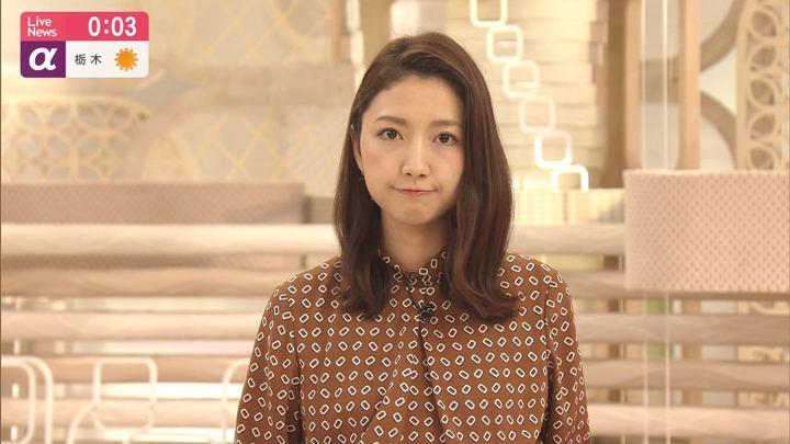 2019年10月31日三田友梨佳の画像15枚目