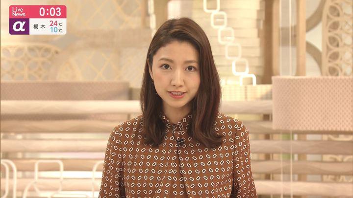 2019年10月31日三田友梨佳の画像16枚目