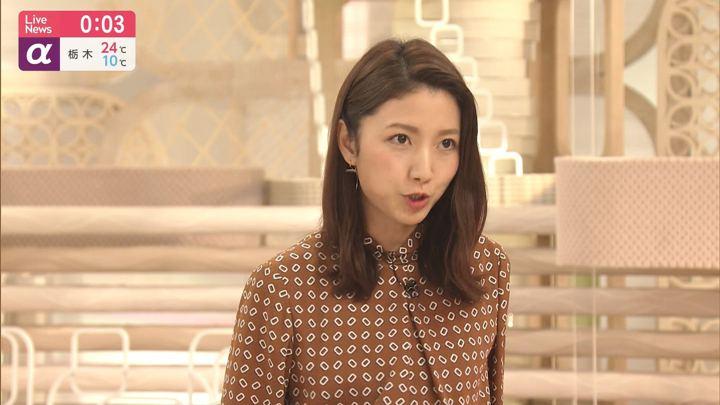 2019年10月31日三田友梨佳の画像17枚目