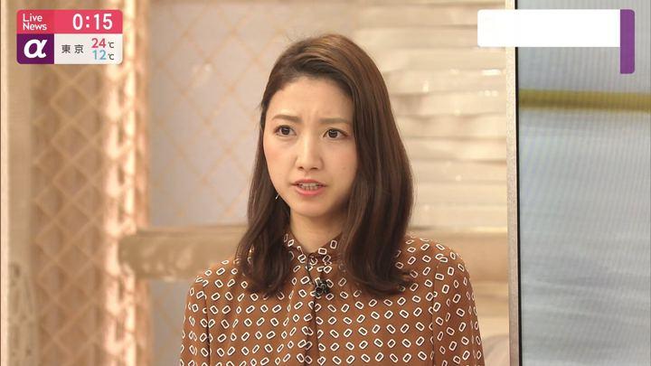 2019年10月31日三田友梨佳の画像20枚目