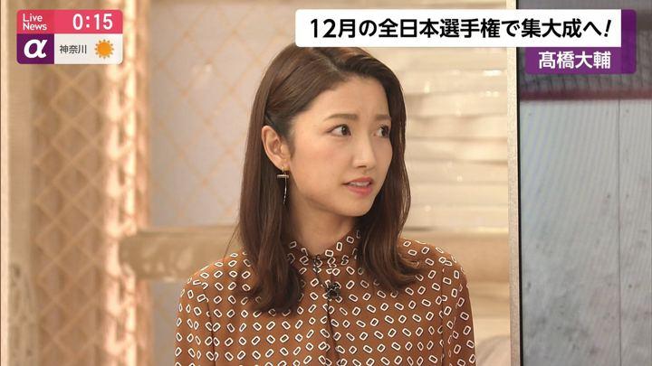 2019年10月31日三田友梨佳の画像21枚目