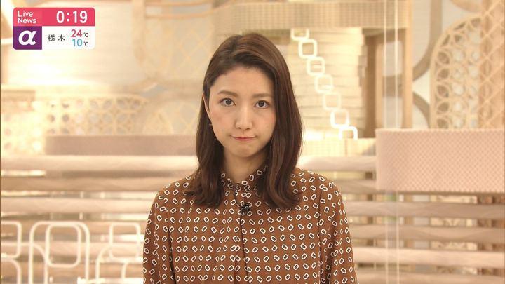 2019年10月31日三田友梨佳の画像23枚目
