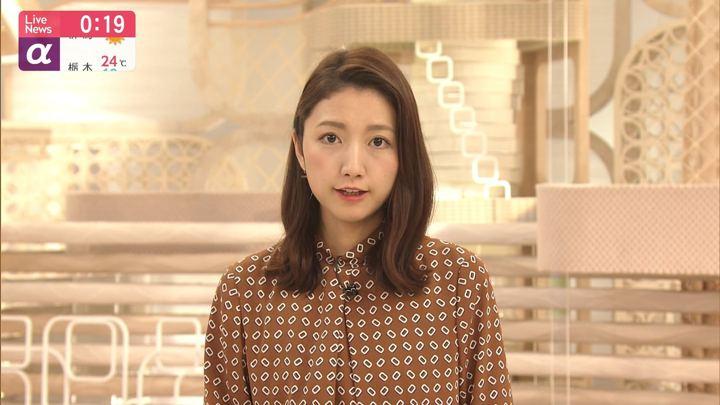 2019年10月31日三田友梨佳の画像24枚目