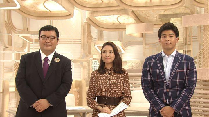 2019年10月31日三田友梨佳の画像28枚目