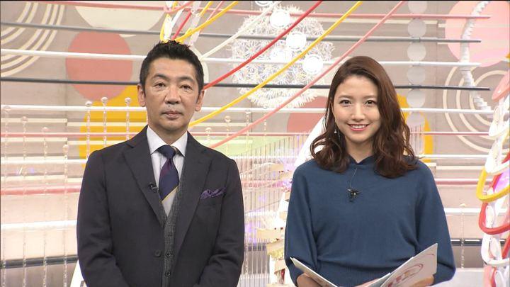 2019年11月03日三田友梨佳の画像04枚目