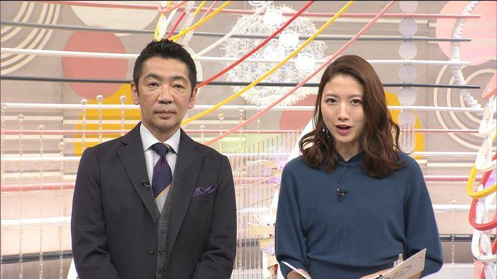 2019年11月03日三田友梨佳の画像05枚目