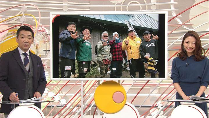 2019年11月03日三田友梨佳の画像11枚目