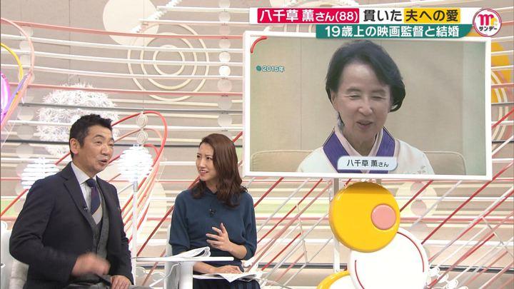 2019年11月03日三田友梨佳の画像12枚目
