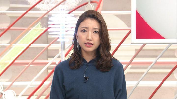 2019年11月03日三田友梨佳の画像14枚目