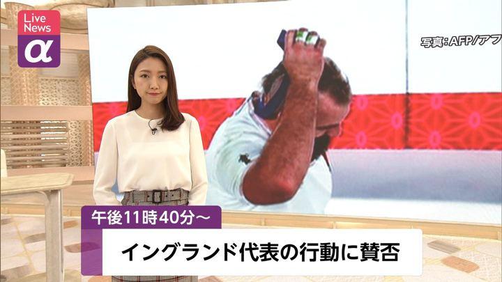 2019年11月04日三田友梨佳の画像01枚目