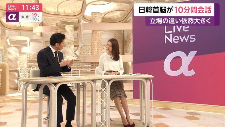 2019年11月04日三田友梨佳の画像09枚目