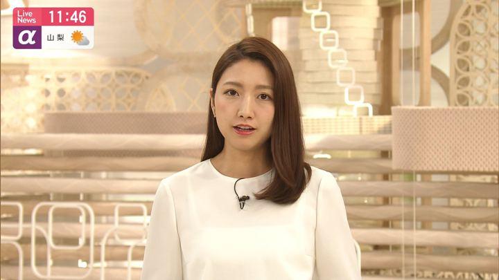 2019年11月04日三田友梨佳の画像13枚目